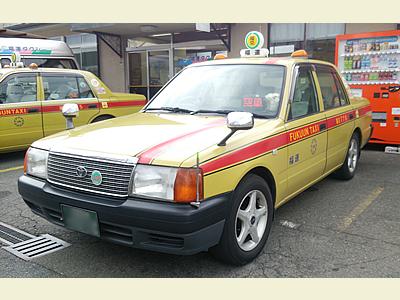有)福運タクシー